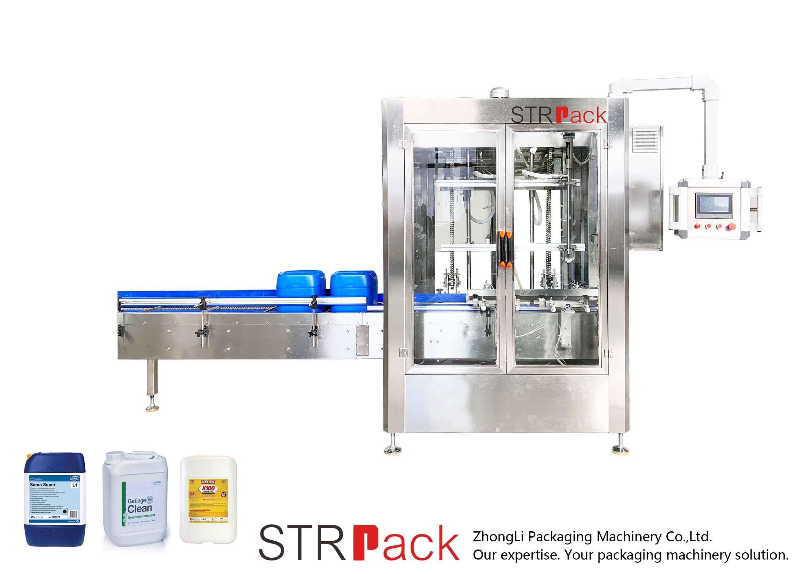 Machine de remplissage automatique de pesée nette
