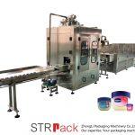Ligne de remplissage et de refroidissement automatique de vaseline liquide de machine de remplissage de vaseline